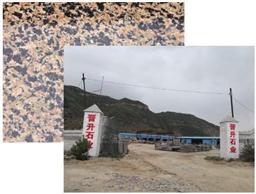 山西省晋升石业有限公司