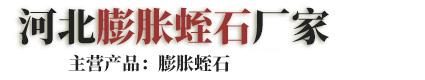 灵寿太行矿产制品厂