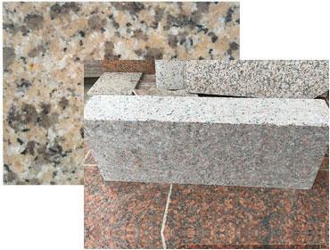 三堡红石材产地