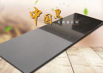 易县黑光面薄石板