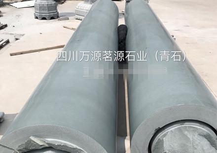 四川青石圆柱