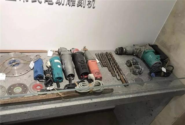 现代雕刻使用的电动工具