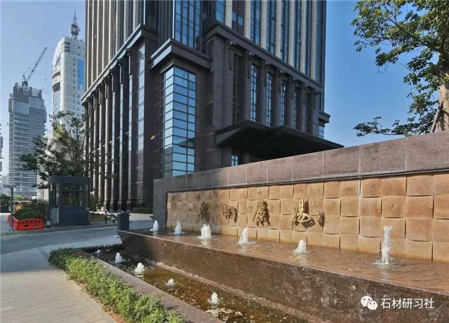 重庆绿城两江御园5