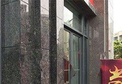 古典棕石板干挂墙面