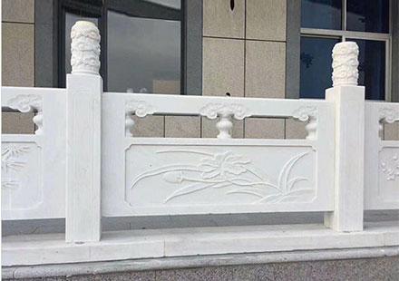 简洁的白玉兰雕花石护栏
