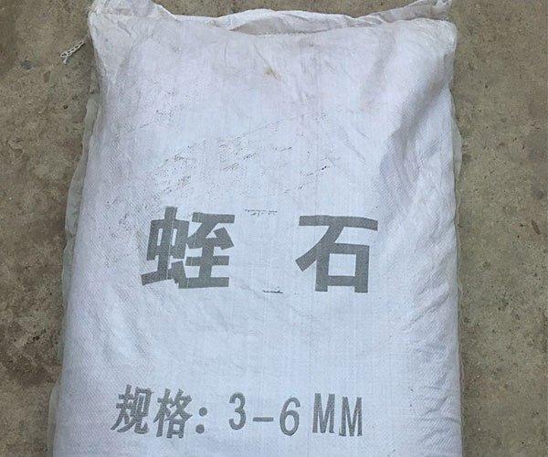 厂家批发各种尺寸的园艺蛭石1