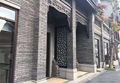 火山岩黑洞石筑商业城墙效果