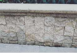 黄锈石自然面花坛外墙