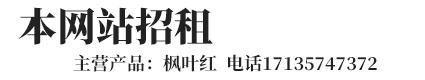 广西岑溪市测试石材厂