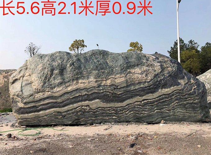 巨型浪淘沙景观石1