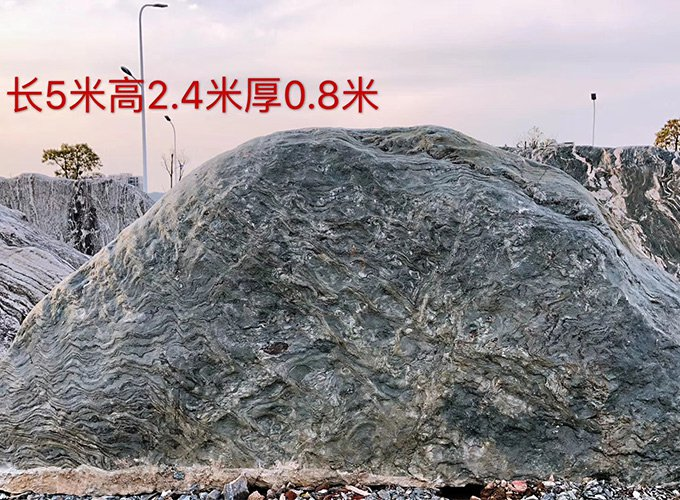 巨型浪淘沙景观石2