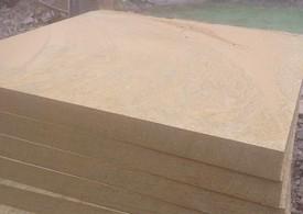 2020四川黄沙岩板材最新价格