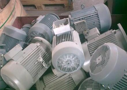 废电机回收,回收品种齐全
