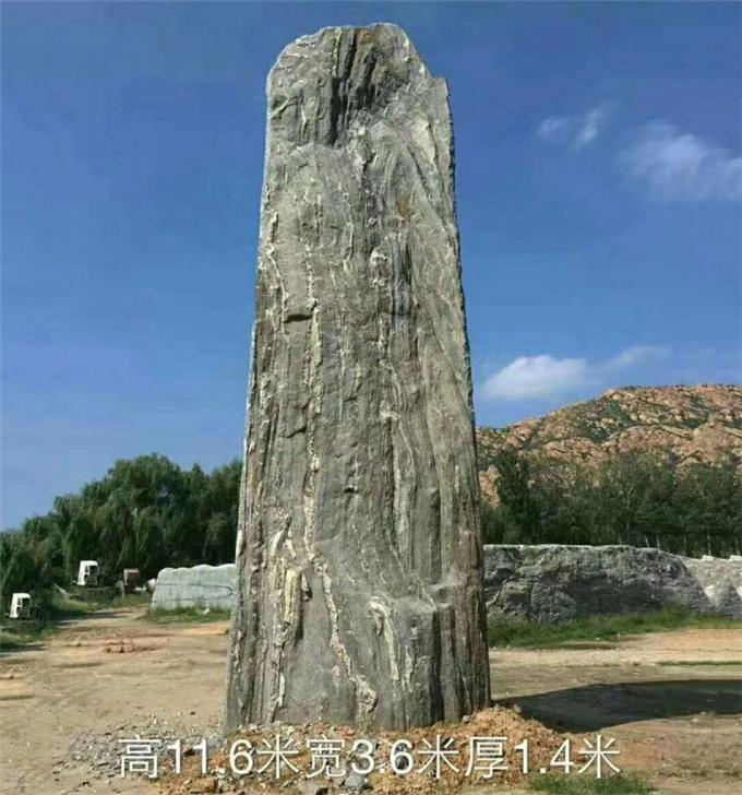 立式泰山石